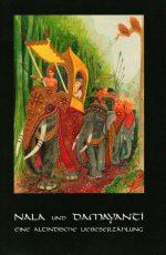 Nala und Damayanti – eine altindische Erzählung